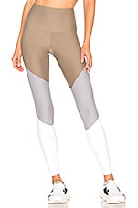 onzie High Rise Track Legging in Dust & Fossil Combo