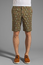 Ikat Print Short Margate Fit Short in Burnt Olive