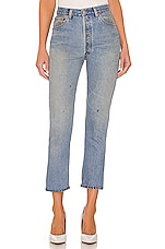 Levis High Rise Ankle Crop in Indigo