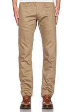 Officer Trouser in Bronze