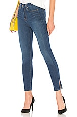 7 For All Mankind High Waist Aubrey with Side Splits in B(AIR) Fresh Rinse