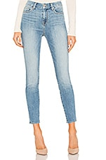 7 For All Mankind High Waisted Ankle Skinny in Sanded Light