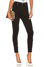 7 For All Mankind Aubrey High Rise Skinny in Pitch Black