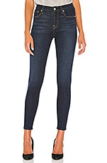 7 For All Mankind The High Waist Ankle Skinny in Siltrid Tru