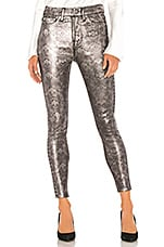 7 For All Mankind High Waist Ankle Skinny in Pewter Python