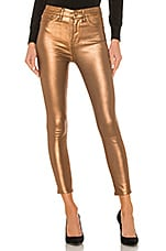 7 For All Mankind The High Waist Ankle Skinny in Penny Metallic Foil