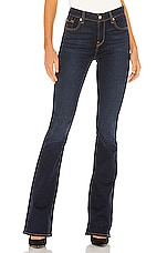 7 For All Mankind High Waisted Ali Flare in Siltrid Tru