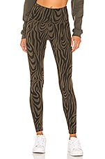 STRUT-THIS Teagan Ankle Pant in Olive Zebra