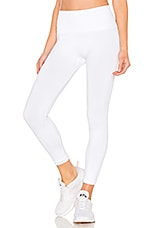 Morgan Stewart Sport Crop Legging in Powder White
