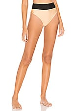 Tularosa Mack Bottom in Nude & Black