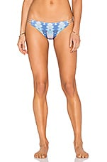 Mia Braided Itsy Reversible Bikini Bottom in Electric Blue Tie Dye & Nude