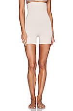 Vivian High Waist Shortie in Nude