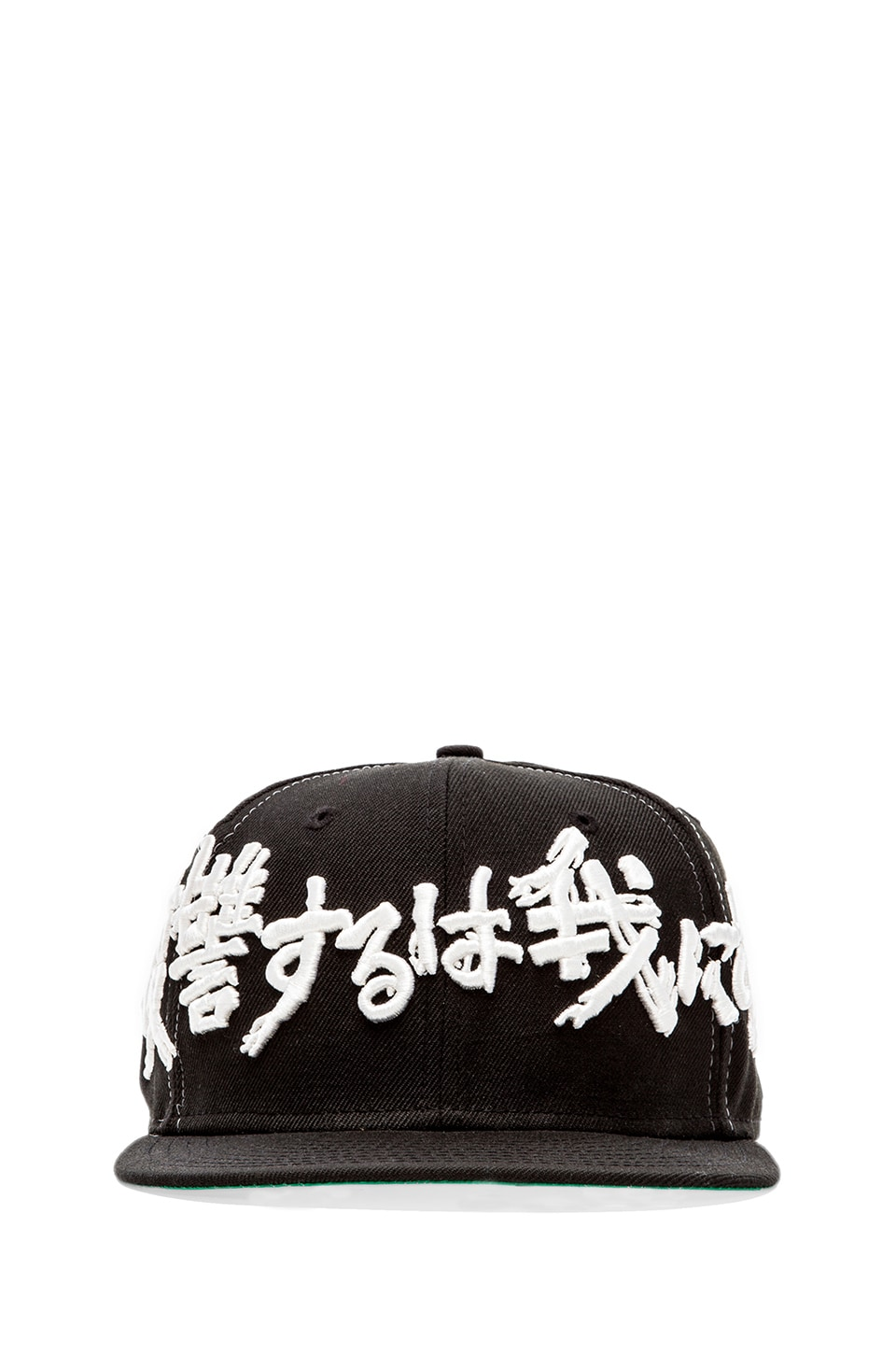 10 Deep Vengeance Fitted Hat in Black