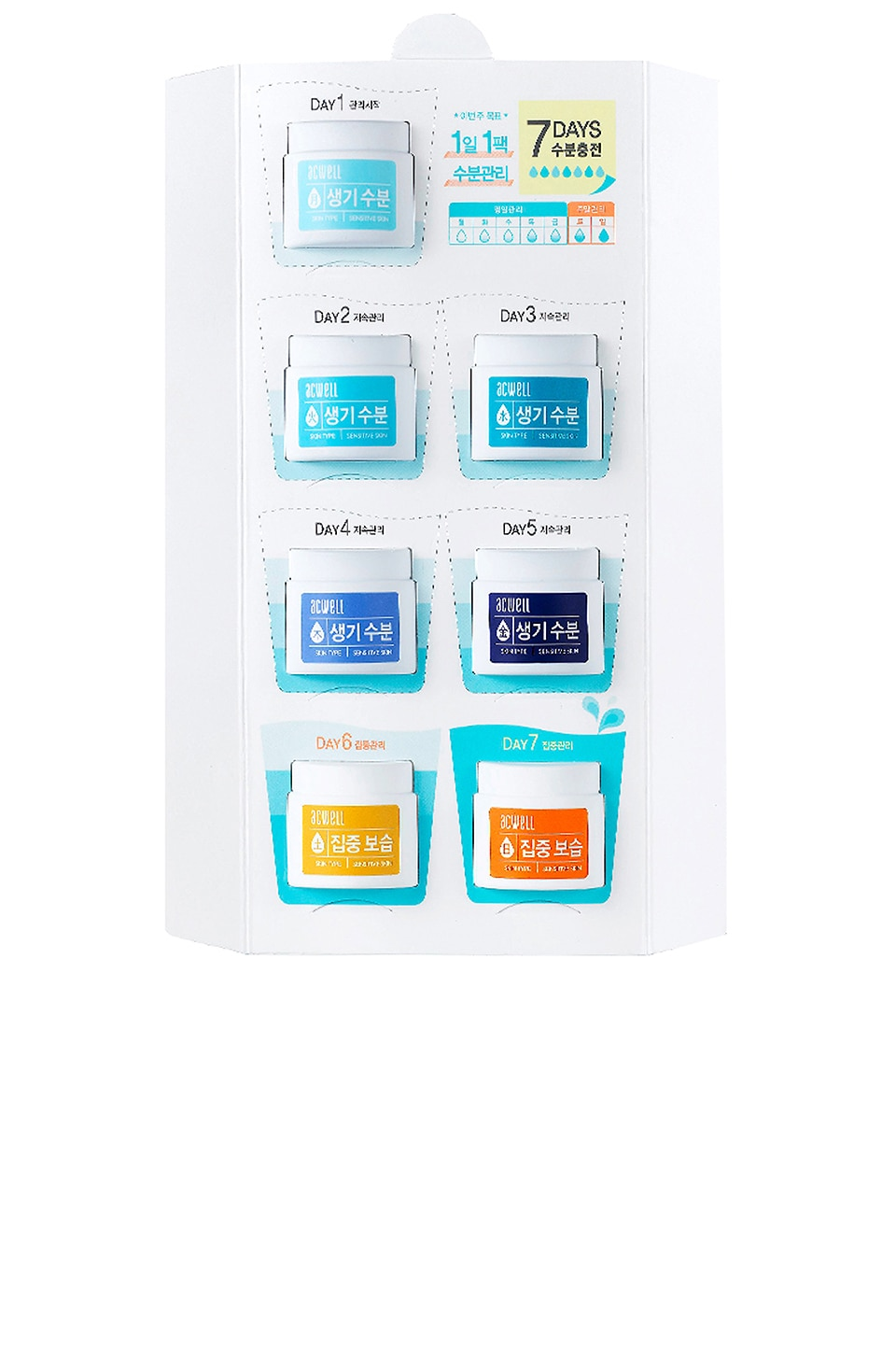 Acwell Aqua Weekly Sleeping Recharge Kit
