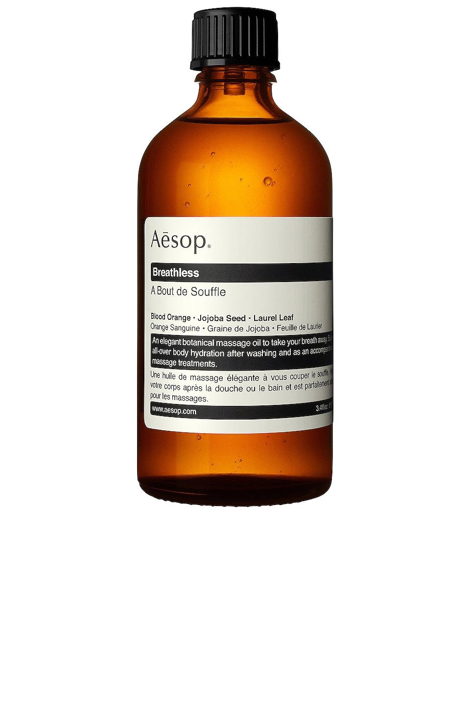 Aesop Breathless Hydrating Body Treatment