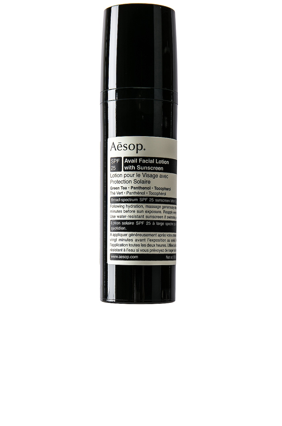 Aesop Avail Facial Lotion with Sunscreen