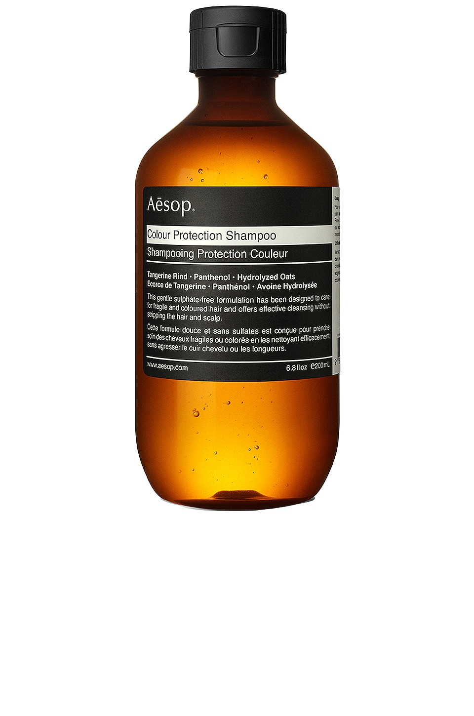 Aesop SHAMPOING COLOUR PROTECTION