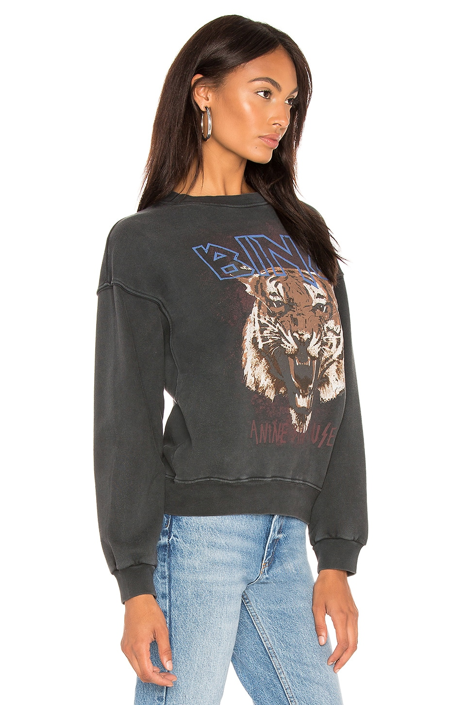 Tiger Sweatshirt, view 2, click to view large image.