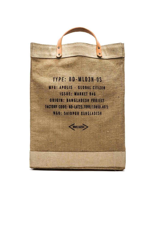 Apolis Market Bag in Natural