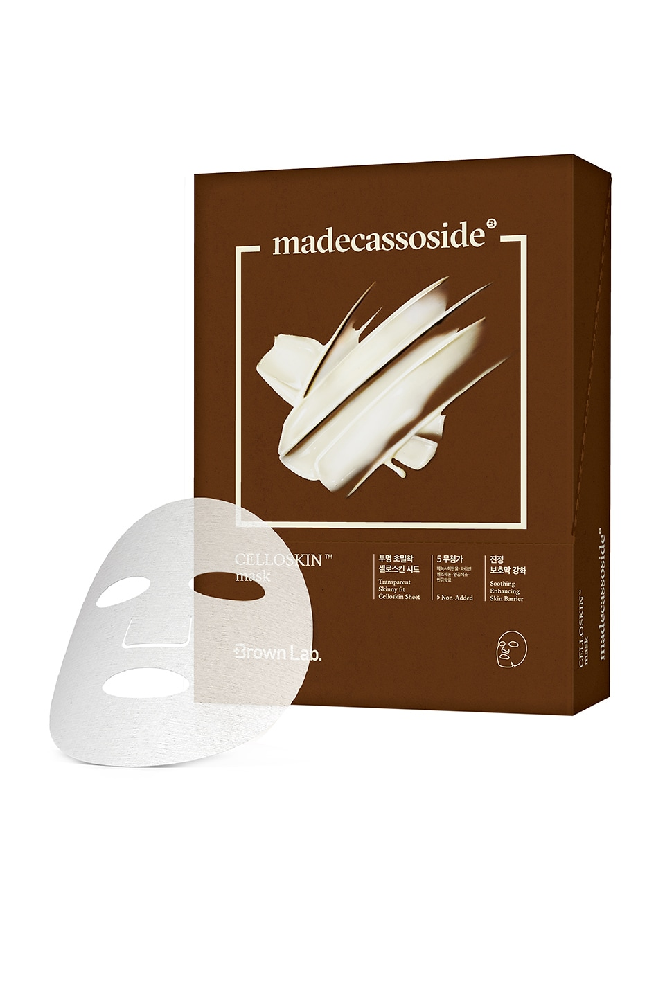 BROWN LAB CELLOSKIN MASK MADECASSOSIDE 10 PACK