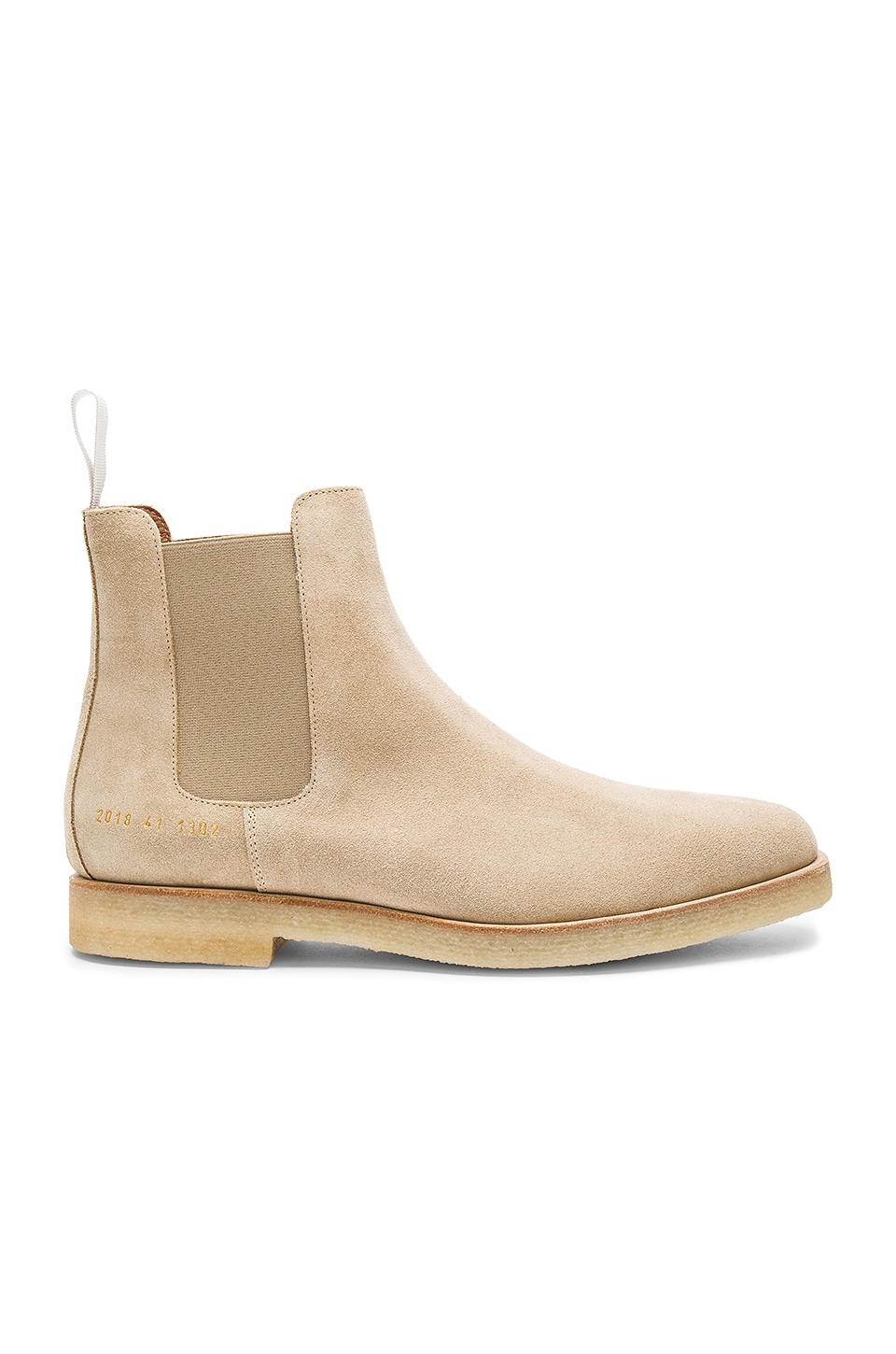 Common Projects Chelsea Suede Boot in Tan