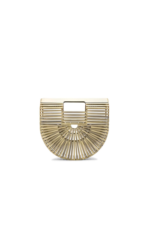 Metallic Brass Gaia's Ark Mini