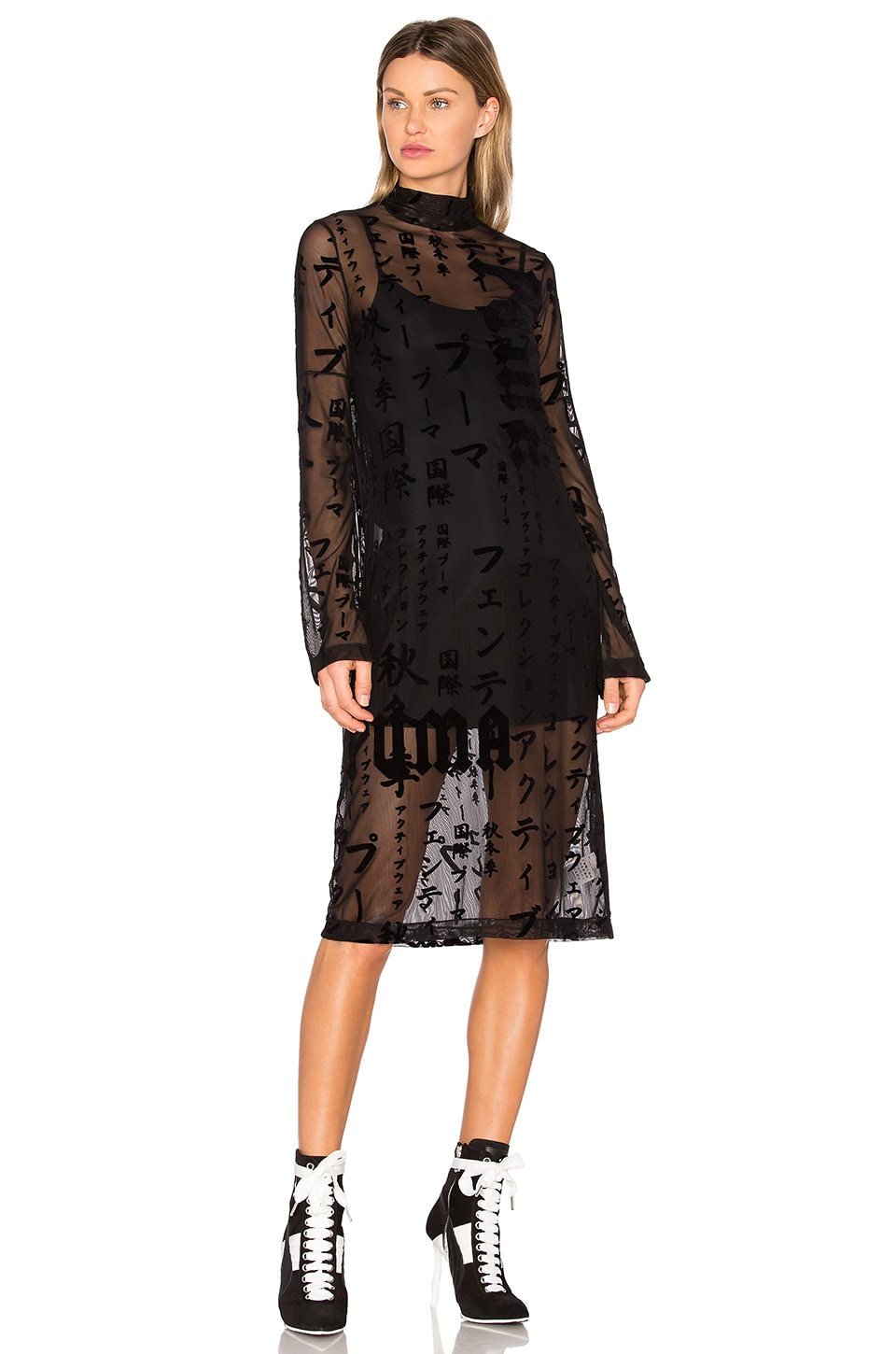 Sheer Graphic Mock Neck Dress by Fenty by Puma