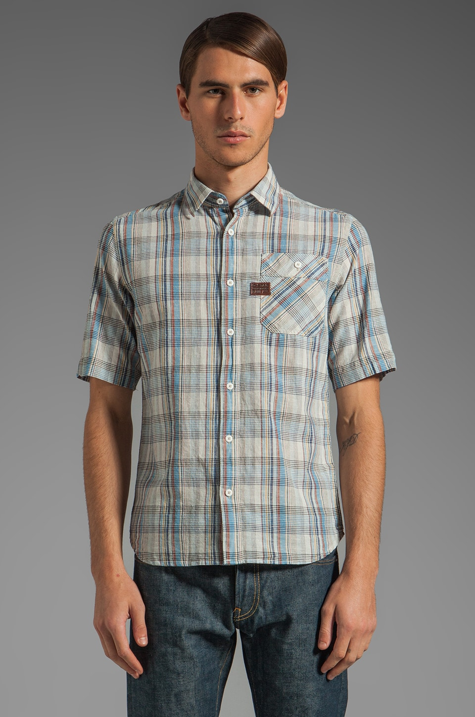 G-Star Ruper Short Sleeve Shirt in Oatmeal
