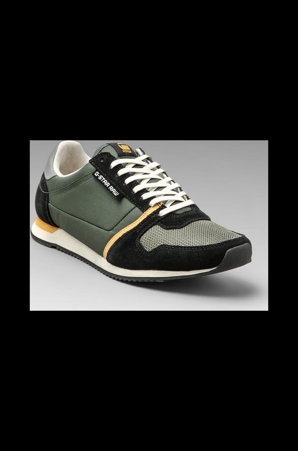 G-Star Track Futura in Sage/Black/Sage/Neutral Grey