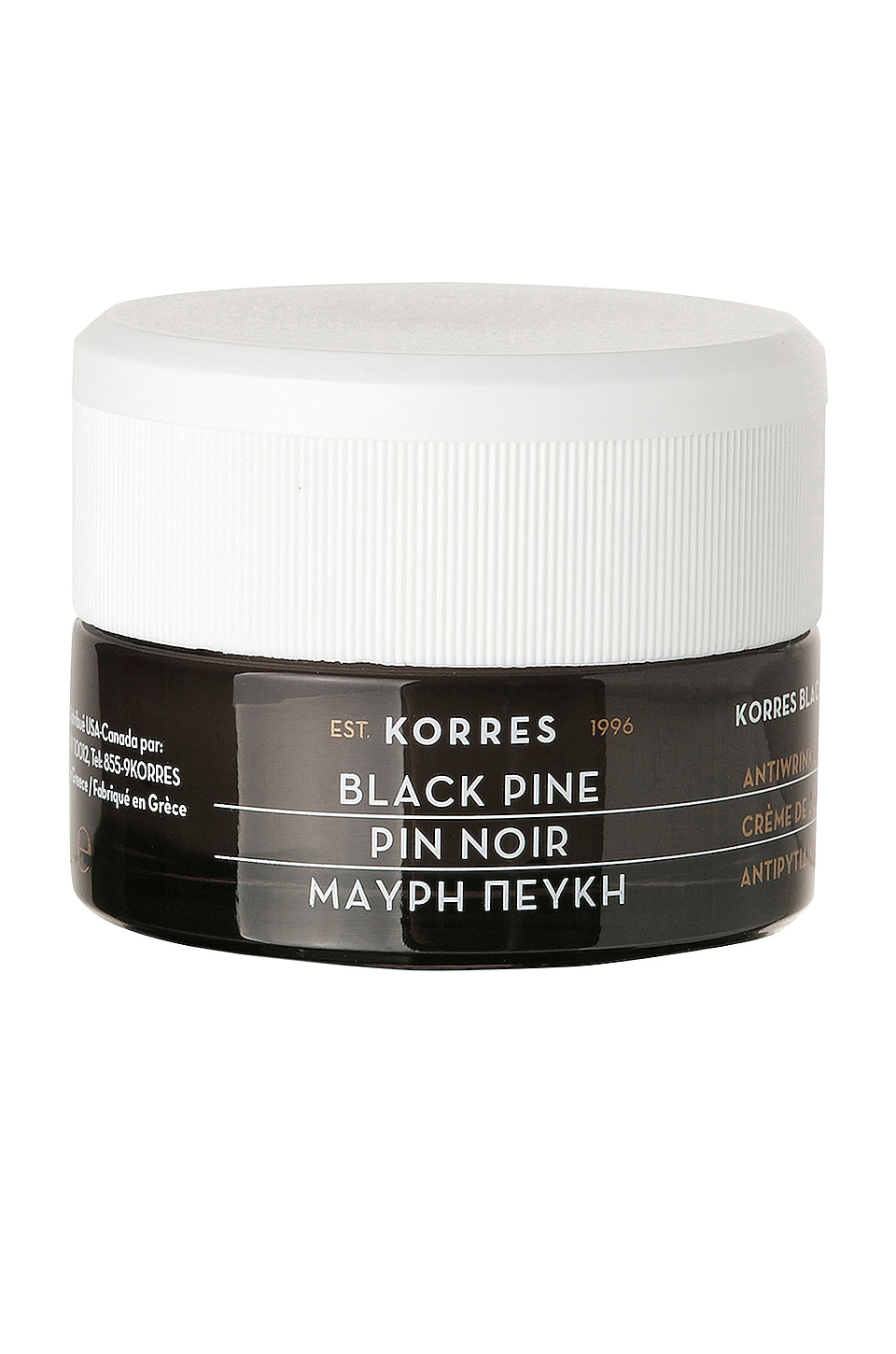 Korres Black Pine Day Cream