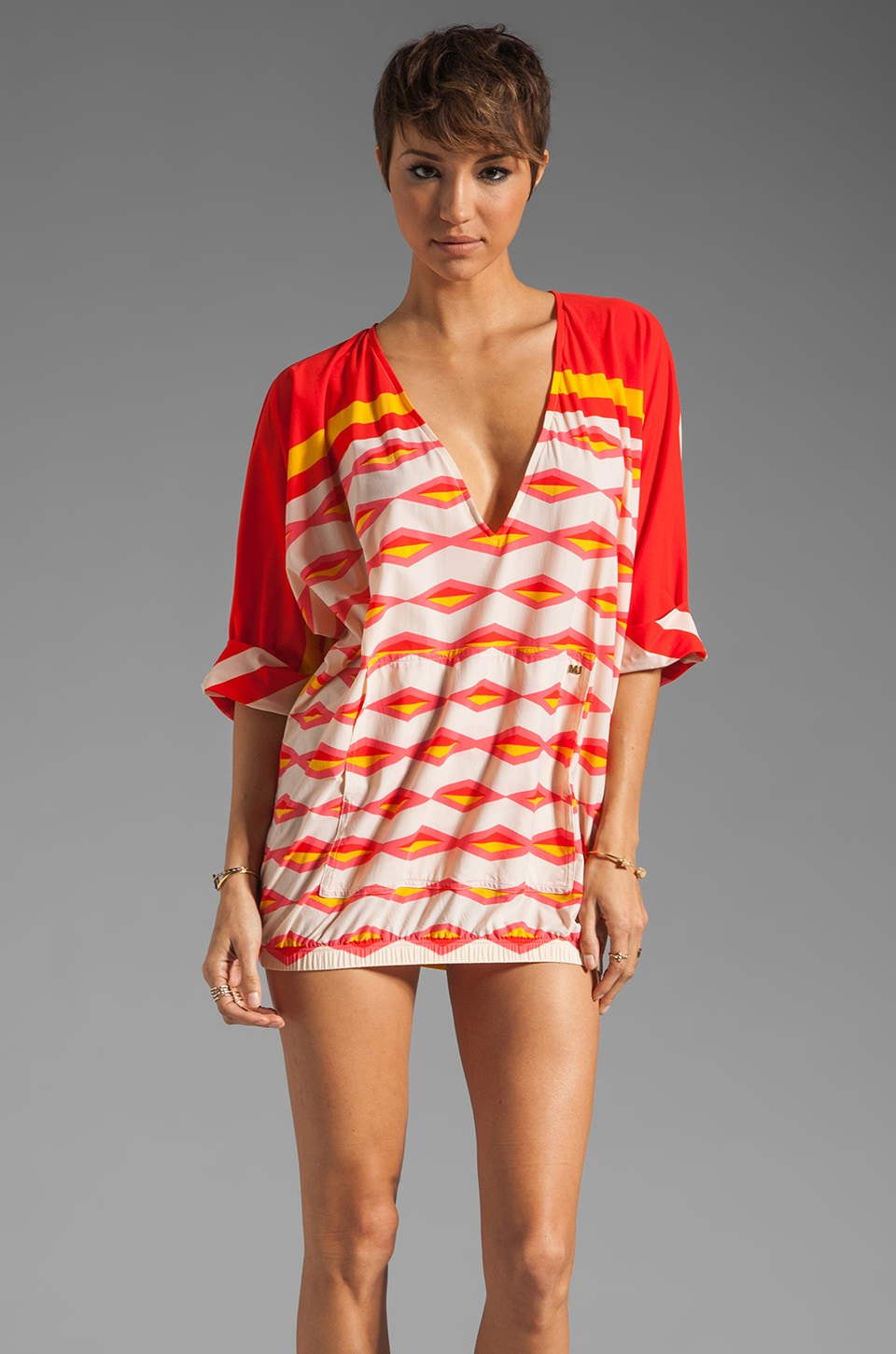 Marc by Marc Jacobs Hayley Stripe V-neck Pull Over Cover Up in Tapioca