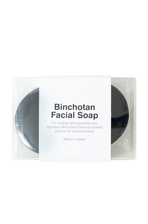 MORIHATA Binchotan Charcoal Facial Soap