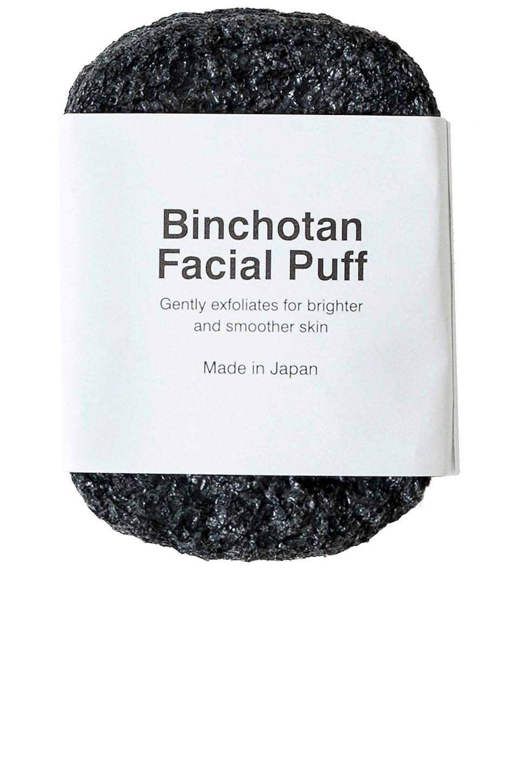 MORIHATA Binchotan Charcoal Facial Puff