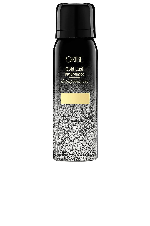 Oribe Travel Gold Lust Dry Shampoo