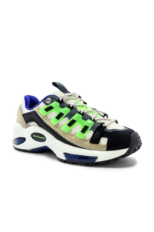 Puma Select X SANKUANZ Cell Endura Sneaker in Cloud Cream & Green Gecko