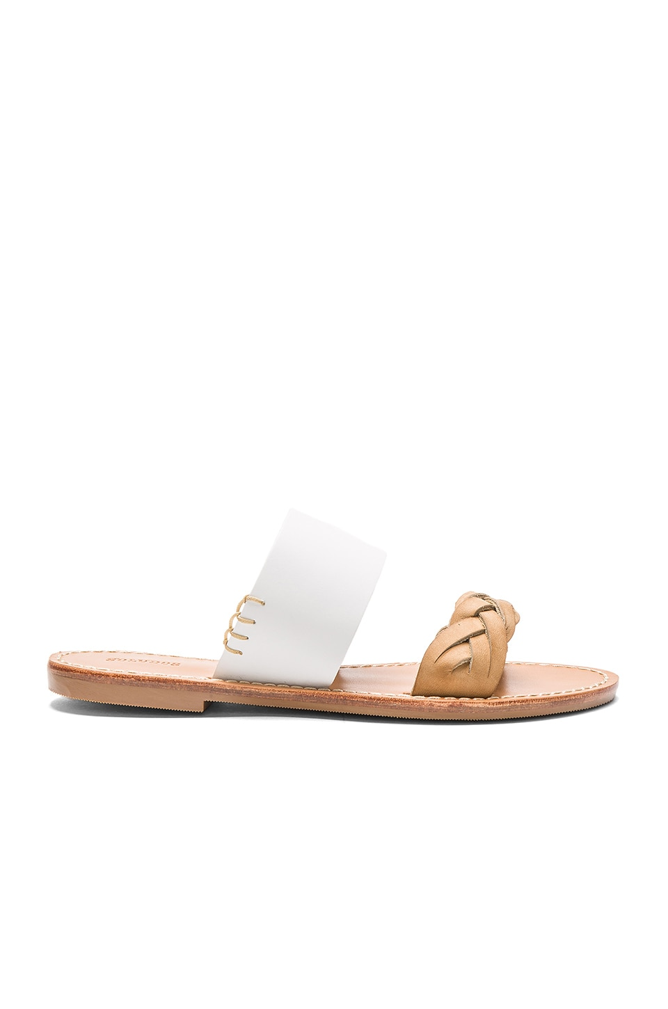 Soludos Braided Slide Sandal in White