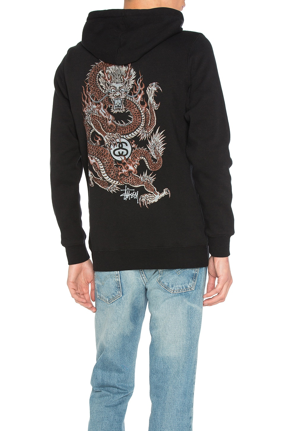 Fire Dragon Zip Up by Stussy