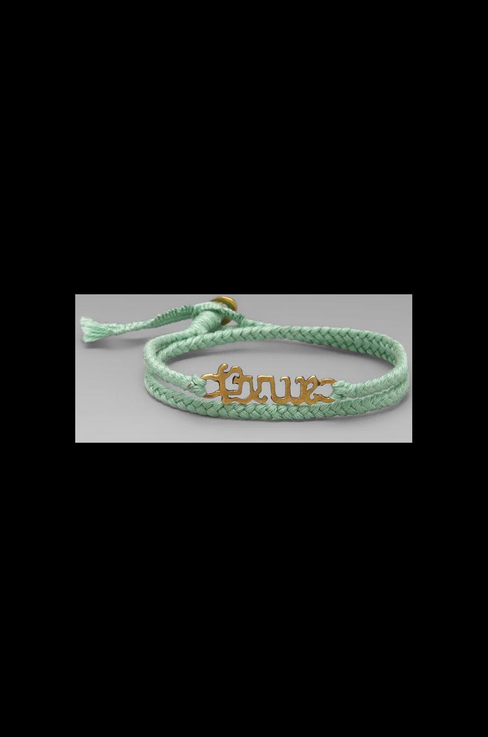 The Brave Collection Brave Bracelet in Mint Brass