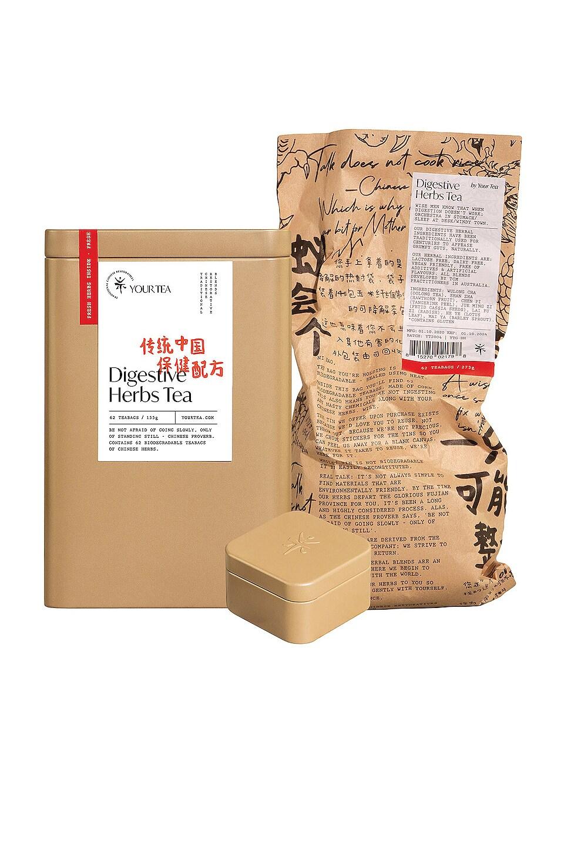Your Tea DIGESTIVE HERBS ウェルネスティー
