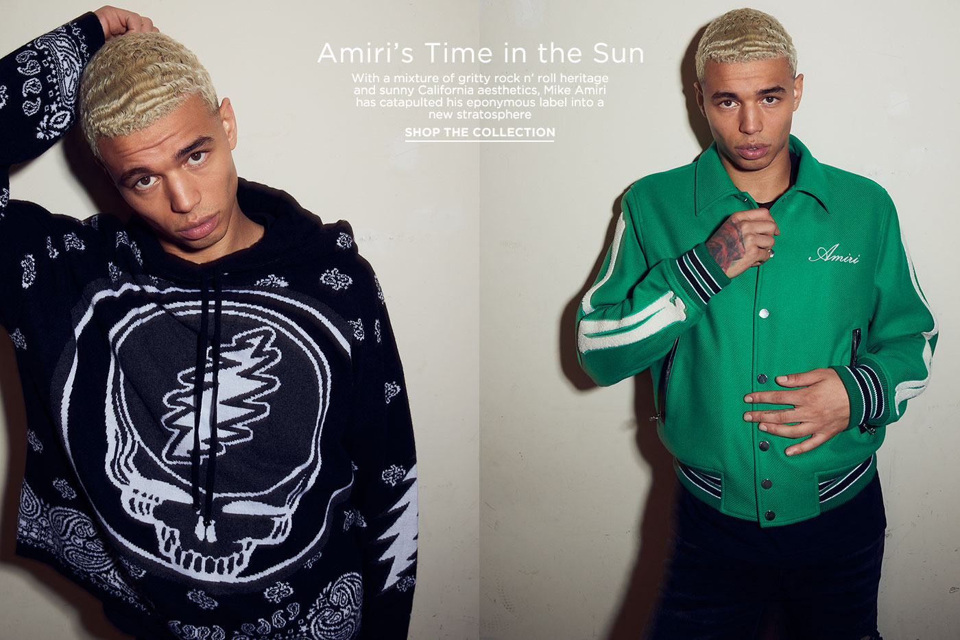 Amiri's Time in the Sun 03/08/21 2